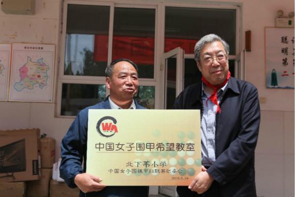《围棋与国家》走进唐县 女子围甲河北体彩胜时代中国广东