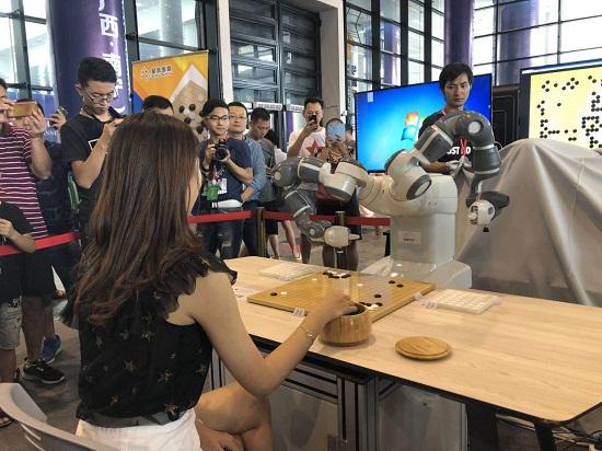 林建超总结围棋大会博览会六个特点 17家AI企业参展