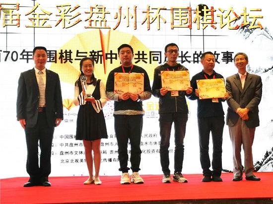 第三届中国-东盟围棋邀请赛落幕中国队获三连冠