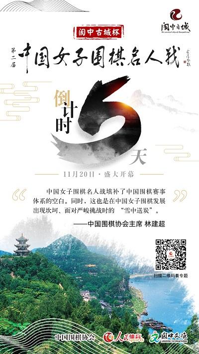 http://www.ncchanghong.com/dushuxuexi/16226.html