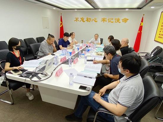 亿兴注册:《中英圍棋術語辭典》定稿會在京召開